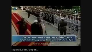 گند امیر کویت - خندیدن روحانی - مستی امیر کویت در دیدار با روحانی