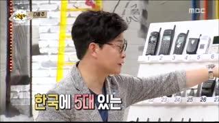 تیزر برنامه People of full capacity جونگ هیون