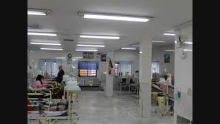 پاور پوینت خدمات انجمن کلیوی استان قزوین