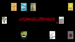 تیزر فروشگاه اینترنتی پیام کتاب طراح تیزر رضا لاله باغ