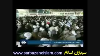 مقام معظم رهبری:رژیم صهیونیستی باید نابود گردد...(سلامتی حضرت اقا صلوات)