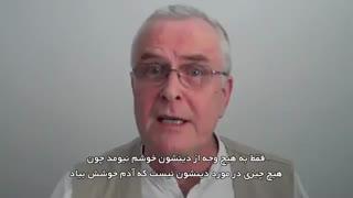 چرا من ضد اسلامم