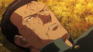 Ushio to Tora(اوشیو و تورا )فصل 1 قسمت 3(بازیر نویس )