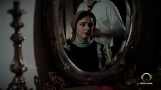 کلیپ عاشقانه شهرزاد با صدای محسن چاووشی (همخواب)