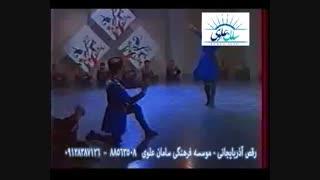 آموزش رقص آذری در تهران