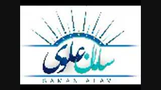 آموزش بالابان در تهران