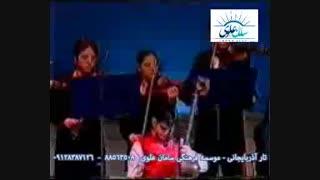 آموزش تار آذربایجانی در تهران