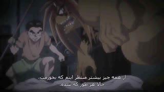 Ushio.to.Tora(اوشیو وتورا)فصل 1قسمت5(بازیر نویس)