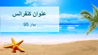 لغات عربی
