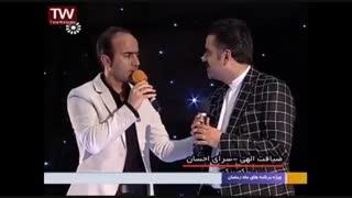 شوخی و اجرای خنده دار و باحال مصطفی فیروی و حسن ریوندی در ایام ماه رمضان