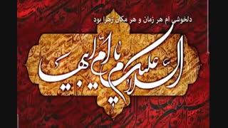 لیلةالقدر -شبی که امام عــلی(ع) به حضرت زهرا (س) می پیوندد