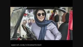 فیلم فروشنده-برای دانلود با لینک مستقیم به آدرس ما مراجعه نمایید www.filmusic.top