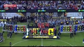 مراسم اهدای جام قهرمانی کوپا آمریکا به شیلی