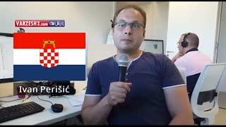 تلفظ صحیح نام ستارگان یورو 2016