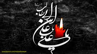 شهادت نخستین امام شیعیان حضرت امیرالمومنین عـــلی (ع) تسلیت باد