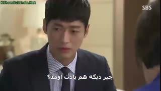 سریال کره ای کونگ شیم زیبا قسمت چهاردهم با زیر نویس فارسی