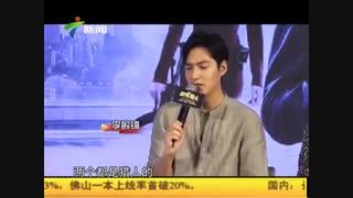 ❤اوپا لی مین هو ❤ 2016.6.28 خیلی خیلی داغ داغ همین امروز منتشرشده Guangzhou TV