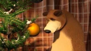 ماشا و اقا خرسه (تنها در خانه)