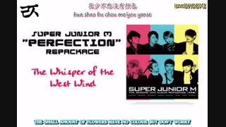 The whisper of the west wind - SUPERJUNIOR