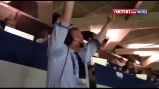واکنش های جالب گزارشگر ایسلندی به پیروزی مقابل انگلیس
