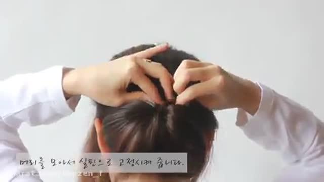 آموزش بستن مو به روش کره ای