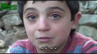 گریه کودک سوری و رقص شاهزاده های عربستان