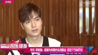 ❤اوپا مین هو ❤ 2016.7.1 خیلی خیلی داغ داغ همین امروز منتشرشده مصاحبه اوپا با Suzhou TV