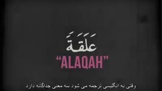 آیا قرآن از طرف خدا نازل شده ؟! تحقیق علمی در امریکا