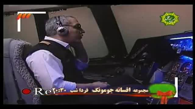 استخدام کمیته امداد در سال 97 ایران استخدام