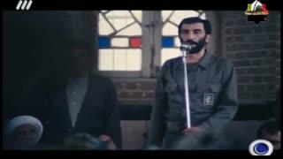 ایستاده در غبار با صدای خود حاج احمد متوسلیان