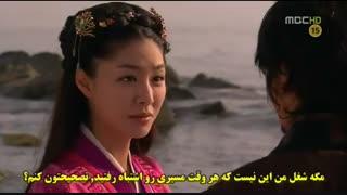 حذفی قسمت 27 سریال سرزمین آهن ( کیم سورو ) پارت 1 HD