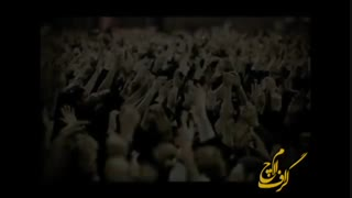آتش طوفنده، محمود کریمی
