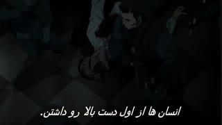 انیمه ترسناک و فوق العاده Kiseijuu: Sei no Kakurits(انگل : قاعده کلی)قسمت بیستم با زیرنویس فارسی