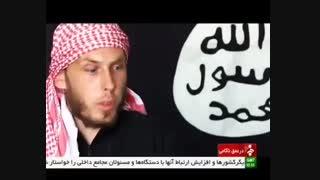 دستگیری تروریست های داعش قبل از بمب گزاری در تهران ایران