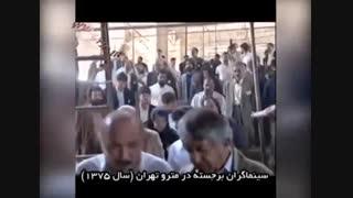 ضرغامی با یک کلیپ مترو درگذشت کیارستمی را تسلیت گفت