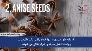 ویدیو سلامتی:۱۰ غذا برای پیشگیری از سرماخوردگی و حساسیت