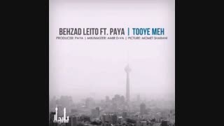 BehzadLeito Ft Paya Tooye Meh