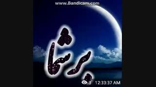 عید سعید فطر بر شما مبارکباد