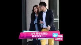 همسر جون جی هیون -بازیگر توازستاره هااومدی