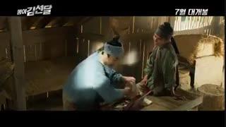تریلر فیلم kim seondal  با بازی  ژیومین و یو سئونگ هو