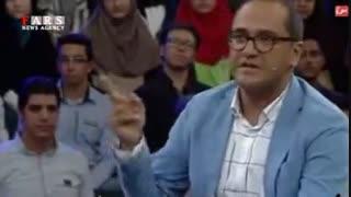 کانال بزرگ ایران شوک