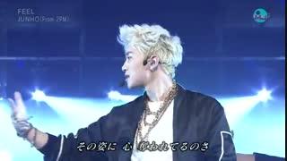اجرای زنده اهنگ feel از جونهو 2pm