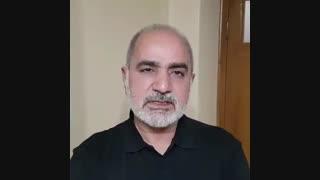 پیام پرویز پرستویی برای دعوت مردم به بدرقه با کیارستمی