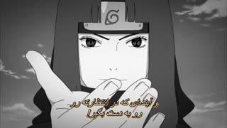 انیمه ناروتو شیپودن|زبان انگلیسی|قسمت 338|ایزاناگی و ایزانامی (Naruto Shippuden)