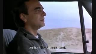 سکانسی از فیلم «طعم گیلاس»،به یاد عباس کیارستمی