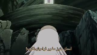 انیمه ناروتو شیپودن|زبان انگلیسی|قسمت 340|جوتسو تناسخ آزاد شو (Naruto Shippuden)