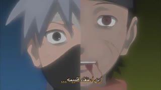 انیمه ناروتو شیپودن|زبان انگلیسی|قسمت 344|اوبیتو و مادارا (Naruto Shippuden)