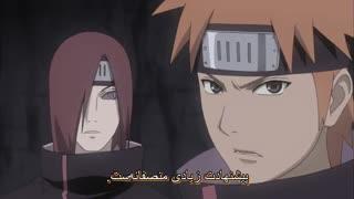 انیمه ناروتو شیپودن|زبان انگلیسی|قسمت 346|دنیا رویاها (Naruto Shippuden)