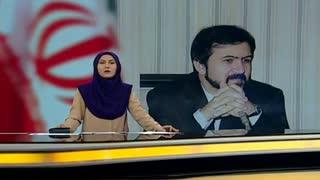 توطئۀ جدید غرب علیه ایران