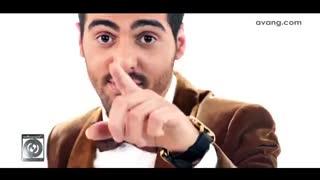 آهنگ وقتی هستی از سعید کرمانی